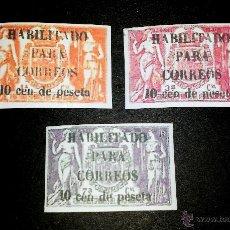 Francobolli: GUINEA ESPAÑOLA 1909, 3 VALORES,REPLICAS DE LUJO . Lote 49992482