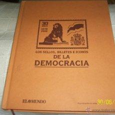Sellos: LOS SELLOS, BILLETES E ICONOS DE LA DEMOCRACIA.. Lote 50102749