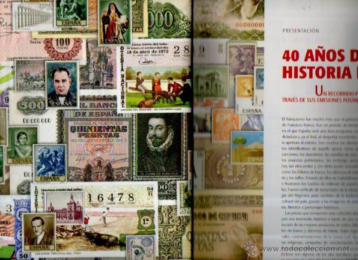 Sellos: El franquismo en sellos y billetes. El Mundo, 2006 [COMPLETO] - Foto 2 - 51510592