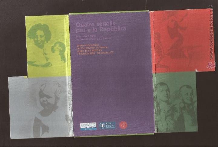 Sellos: GOM-1059_Reproducción últimos sellos de La República - Foto 2 - 52718123