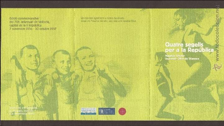 Sellos: GOM-1059_Reproducción últimos sellos de La República - Foto 3 - 52718123