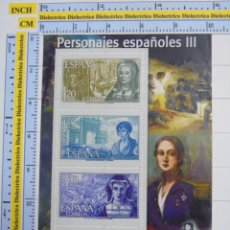 Sellos: HOJA BLOQUE FACSÍMIL. SERIE LOS SELLOS DEL FRANQUISMO. PERSONAJES ESPAÑOLES III. 18. Lote 52739349