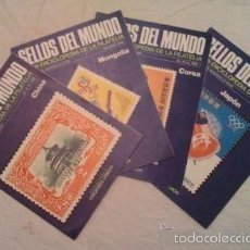 Sellos: SELLOS DEL MUNDO; ED. URBION (1981): LOTE CON LOS 4 PRIMEROS FASCICULOS. Lote 55890585