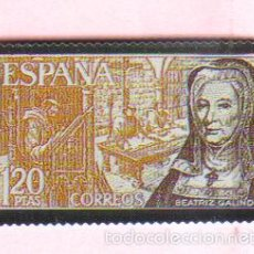 Sellos: SELLO REPRODUCCION EN METAL - ESPAÑA 20 PESETAS BEATRIZ GALINDO. Lote 55921562