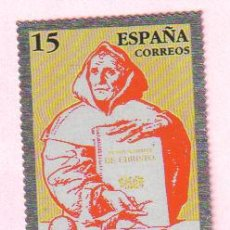 Sellos: SELLO REPRODUCCION EN METAL - ESPAÑA 15 FRAY LUIS DE LEON. Lote 55921600