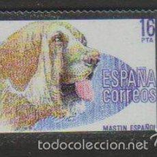 Sellos: SELLO REPRODUCCION EN METAL - 16 PTAS. MASTIN ESPAÑOL. Lote 55921729