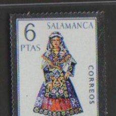 Sellos: SELLO REPRODUCCION EN METAL - 6 PTAS SALAMANCA. Lote 55921750