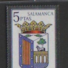 Sellos: SELLO REPRODUCCION EN METAL - 5 PTAS ESPAÑA SALAMANCA. Lote 55921860
