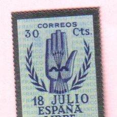 Sellos: SELLO REPRODUCCION EN METAL - 30 CTS. - 18 JULIO ESPAÑA LIBRE. Lote 55921926