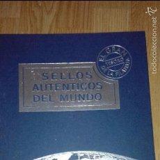 Sellos: SELLOS AUTENTICOS DEL MUNDO - COMPLETO - 128 SELLOS - EL MUNDO - EL GRAN TESORO DE LA FILATELIA. Lote 56137038