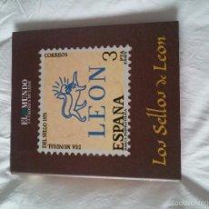 Sellos: COLECCIÓN LOS SELLOS DE LEÓN-REPRODUCCIÓN FACSIMIL DE LOS SELLOS-COMPLETA. Lote 244557435