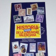 Sellos: HISTORIA POSTAL DE LA COMUNIDAD VALENCIANA 1850-2000. PELAYO / LEVANTE EMV.. Lote 56590304