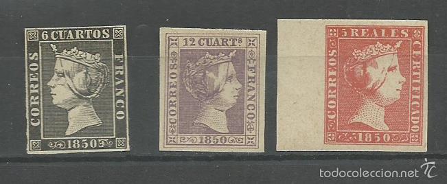 Nº 1,2 Y 3 DE ESPAÑA DE 1850 SELLOS DE ISABEL II NUEVOS (Filatelia - Sellos - Reproducciones)