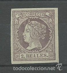 Nº 56 DE ESPAÑA NUEVO (Filatelia - Sellos - Reproducciones)