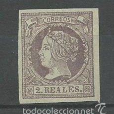Sellos: Nº 56 DE ESPAÑA NUEVO. Lote 58411732
