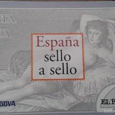 Sellos: ESPAÑA SELLO A SELLO. Lote 58522817