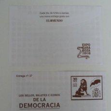 Sellos: LOS SELLOS, BILLETES E ICONOS DE LA DEMOCRACIA. SOBRE 37. Lote 64343599