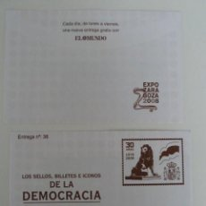 Sellos: LOS SELLOS, BILLETES E ICONOS DE LA DEMOCRACIA. SOBRE 36. Lote 64343767