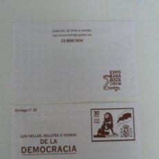 Sellos: LOS SELLOS, BILLETES E ICONOS DE LA DEMOCRACIA. SOBRE 35. Lote 64343899