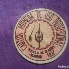 Sellos: CARTÓCARTÓN MONEDA DE USO PROVISIONAL - ALCALA DE HENARES - 1937 - 50 CTS REPÚBLICA ESPAÑOLA. Lote 67413973