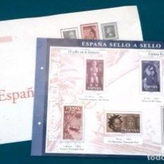 Sellos: ESPAÑA SELLO A SELLO. EL PAÍS Y BBVA. ESPAÑA 2003. LÁMINA 11-17. Lote 67826293