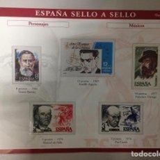 Sellos: ESPAÑA SELLO A SELLO. COLECCIONABLE. EL PAÍS-BBVA. HOJA P-11. Lote 75953843