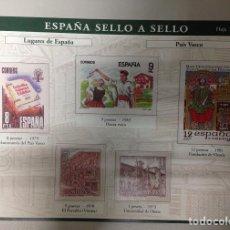 Sellos: ESPAÑA SELLO A SELLO. COLECCIONABLE. EL PAÍS-BBVA. HOJA L-18. Lote 75954571