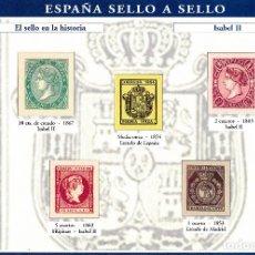 Sellos: ESPAÑA SELLO A SELLOS. HOJA H-2. EL SELLO EN LA HISTORIA. ISABEL II.. Lote 82542228