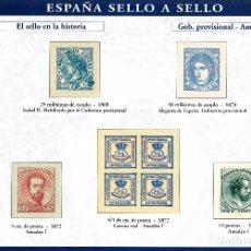 Sellos: ESPAÑA SELLO A SELLOS. HOJA H-3. EL SELLO EN LA HISTORIA. GOBIERNO PROVISIONAL Y AMADEO I.. Lote 82542420