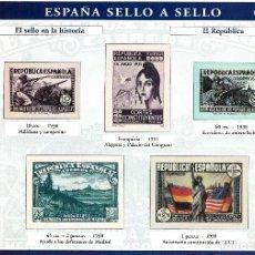 Sellos: ESPAÑA SELLO A SELLOS. HOJA H-11. EL SELLO EN LA HISTORIA. II REPÚBLICA.. Lote 82542836