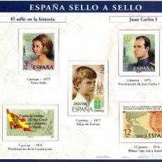 Sellos: ESPAÑA SELLO A SELLOS. HOJA H-14. EL SELLO EN LA HISTORIA. JUAN CARLOS I.. Lote 82543076