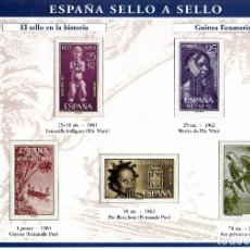 Sellos: ESPAÑA SELLO A SELLOS. HOJA H-17. EL SELLO EN LA HISTORIA. GUINEA ECUATORIAL.. Lote 82543280