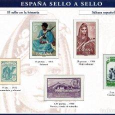 Sellos: ESPAÑA SELLO A SELLOS. HOJA H-18. EL SELLO EN LA HISTORIA. SÁHARA ESPAÑOL.. Lote 82543396