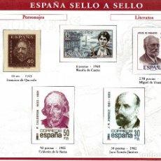 Sellos: ESPAÑA SELLO A SELLOS. HOJA P-4. PERSONAJES. LITERATOS.. Lote 82543784