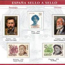 Sellos: ESPAÑA SELLO A SELLOS. HOJA P-5. PERSONAJES. LITERATOS.. Lote 82543920