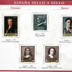 Sellos: ESPAÑA SELLO A SELLOS. HOJA P-09. PERSONAJES. PINTORES.. Lote 82544364
