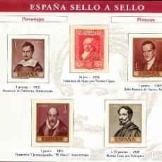 Sellos: ESPAÑA SELLO A SELLOS. HOJA P-10. PERSONAJES. PINTORES.. Lote 82544404