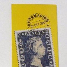 Sellos: HISTORIA POSTAL DE LA PROVINCIA DE ALICANTE, COMPLETA Y PERFECTA. Lote 83856940