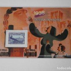 Sellos: SELLOS LA GUERRA CIVIL ESPAÑOLA ENTREGA-5 SELLO-290. Lote 84600748
