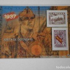 Briefmarken - SELLOS LA GUERRA CIVIL ESPAÑOLA ENTREGA-18 SELLO-302 - 84710088