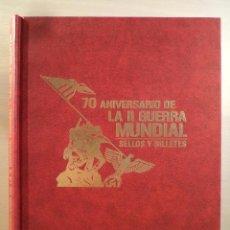 Sellos: 70 ANIVERSARIO DE LA II GUERRA MUNDIAL. SELLOS Y BILLETES. EDITA EL MUNDO.. Lote 85420012