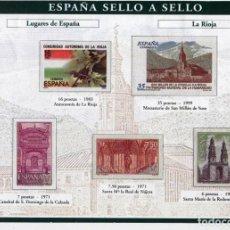 Sellos: ESPAÑA SELLO A SELLO. COLECCIONABLE. EL PAÍS-BBVA. HOJA L-16.. Lote 87161335