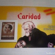 Sellos: GUERRA CIVIL ESPAÑOLA EN SELLOS DE CORREOS EL MUNDO. Lote 88347588