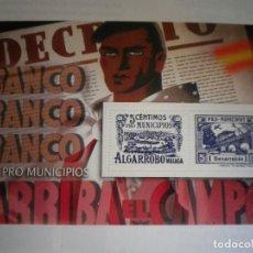 Briefmarken - GUERRA CIVIL ESPAÑOLA EN SELLOS DE CORREOS EL MUNDO - 88347628