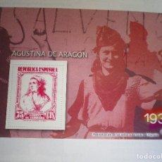 Sellos: GUERRA CIVIL ESPAÑOLA EN SELLOS DE CORREOS EL MUNDO. Lote 88347952