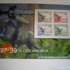 Briefmarken - GUERRA CIVIL ESPAÑOLA EN SELLOS DE CORREOS EL MUNDO - 88348088