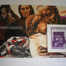 Selos: GUERRA CIVIL ESPAÑOLA EN SELLOS DE CORREOS EL MUNDO. Lote 88348184