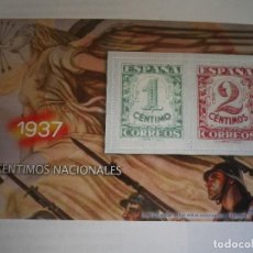 Sellos: GUERRA CIVIL ESPAÑOLA EN SELLOS DE CORREOS EL MUNDO. Lote 88349108