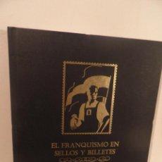 Sellos: EL FRANQUISMO EN SELLOS Y BILLETES. 40 AÑOS DE LA HISTORIA DE ESPAÑA EN SELLOS, EL MUNDO , COMPLETO. Lote 96966067