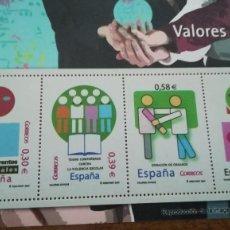 Sellos: LOS SELLOS, BILLETES E ICONOS DE LA DEMOCRACIA. PERIÓDICO EL MUNDO. VALORES CÍVICOS. Lote 103048775